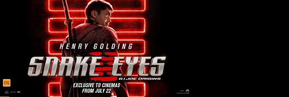 Snake Eyes: G.I Joe Origins - Coming soon